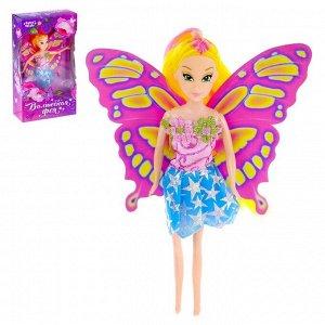Кукла «Сказочная фея», с волшебной палочкой, МИКС