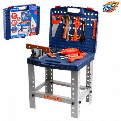 Игры и игрушки — Сюжетно-ролевые наборы-1. — Игрушки и игры