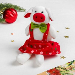 Мягкая игрушка «Свинюшка сарафан в горошек»