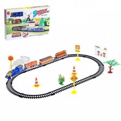 Сима - Игрушки для мальчиков — Железные дороги — Игрушки и игры