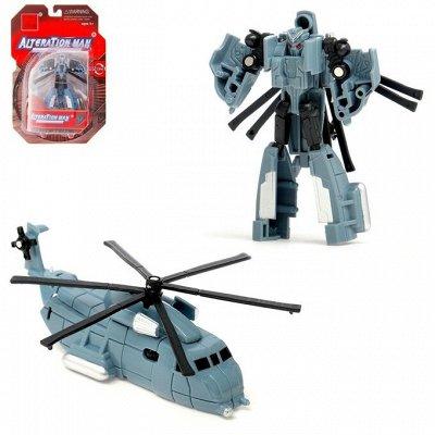 Море игрушек для детей🦊 Бизиборды, игровые наборы, роботы👾   — Роботы с трансформацией — Игрушки и игры