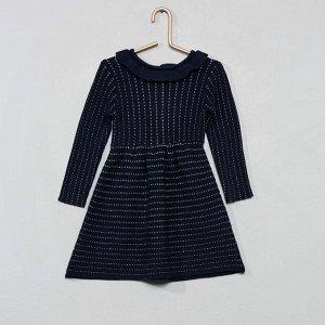 Трикотажное платье - синий