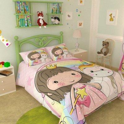 ФОТО-идеи для дома!😍 Шторы, тюль, скатерти, коврики, пледы! — Покрывало детское — Покрывала и пледы