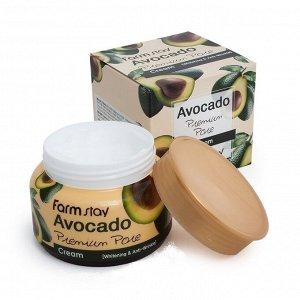 Крем для лица FarmStay Avocado
