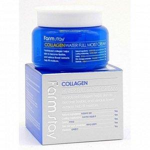 "Крем для лица ""Коллаген"" FarmStay Collagen Water Full Moist Cream 100 мл"