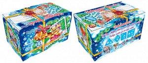 """Новогодняя коробка для конфет и подарков """"Посылка синяя"""" с игрой"""