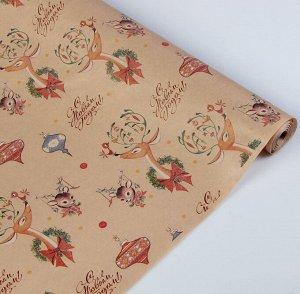 """Подарочная крафтовая бумага в рулоне """"Новогодние олени"""""""