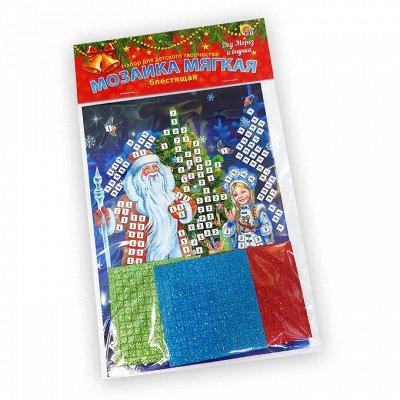 Письма Дедушке Морозу, календари на 2021 год. Много новинок  — Новогоднее творчество для детей и взрослых. НОВИНКИ! — Все для Нового года