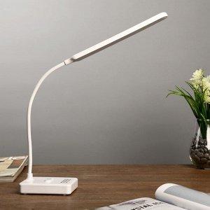 """Лампа настольная сенсор """"Ракурс""""  3 режима LED 15Вт USB белый 29х9х33см"""