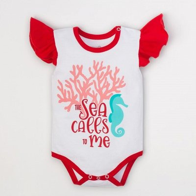 Крошка Я. Одежда и аксы для малышей. — Боди, песочники — Боди и песочники