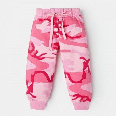 Крошка Я. Одежда и аксы для малышей. Новое поступление))) — Ползунки и штанишки — Для новорожденных