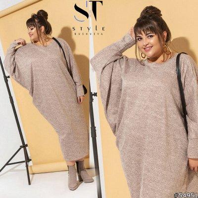 ⭐️*SТ-Style*Новинки+ Распродажа*Огромный выбор одежды! — Plus Size: Платья Супер батал 2 — Платья