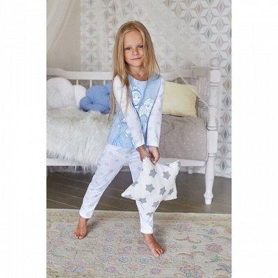 Одежда для девочек KAFTAN2 — Брюки, бриджи и джинсы — Одежда для дома