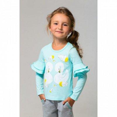 (20127)MINAKU - 5 - ликвидация одежды — Одежда для девочек — Водолазки, лонгсливы
