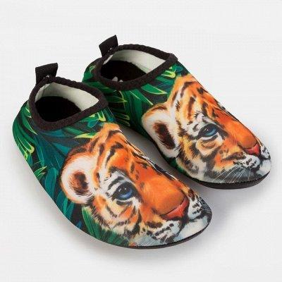 Стильная одежда для всей семьи: MIST, KAFTAN,MINAKU. — Обувь.Детская и подростковая обувь — Без каблука