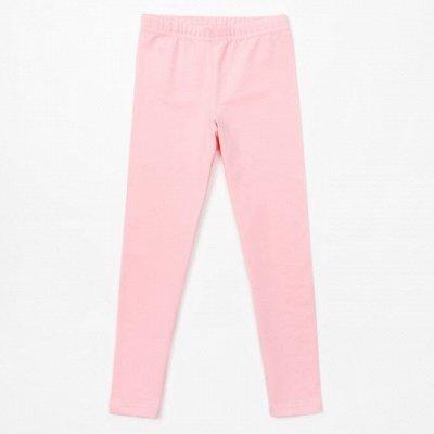 Одежда для девочек KAFTAN2 — Легинсы, лосины и джегинсы — Одежда для дома