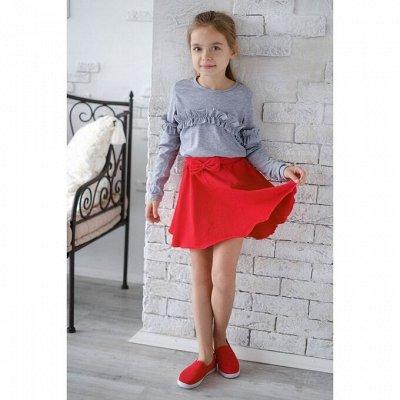 Одежда для девочек KAFTAN2 — Водолазки и лонгсливы — Одежда для дома