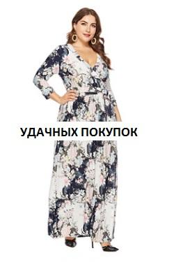 Платье Платье, оформленное V-образным вырезом горловины, полиэстер. Размер (обхват груди, обхват талии, длина изделия, см): XL (106,92,121), 2XL (112,98,121), 3XL (118,104,121), 4XL (124,110,123), 5XL