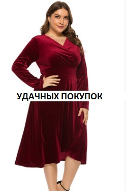 Платье Платье, оформленное V-образным вырезом горловины, полиэстер. Размер (обхват груди, обхват талии, длина рукава, длина изделия, см): XL (108,90,122), 2XL (114,96,124), 3XL (120,102,126), 4XL (126