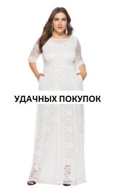 Платье Платье, оформленное округлым вырезом горловины, полиэстер. Размер (обхват груди, обхват талии, длина изделия, см): XL (106,90,150), 2XL (112,96,150), 3XL (118,102,150), 4XL (124,108,150), 5XL (