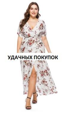 Платье Платье, оформленное V-образным вырезом горловины, полиэстер. Размер (обхват груди, обхват талии, длина изделия, см): XL (106,75-100,141), 2XL (111,78-105,141), 3XL (116,83-110,141), 4XL (121,88