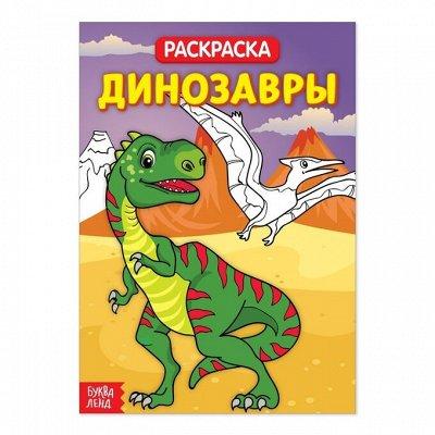 Не скучай — почитай! Книжки для обучения и развлечения — Раскраски-3 — Книги для творчества