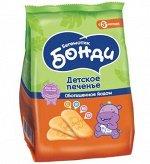 «Бегемотик Бонди», детское печенье обогащённое йодом, 180 г
