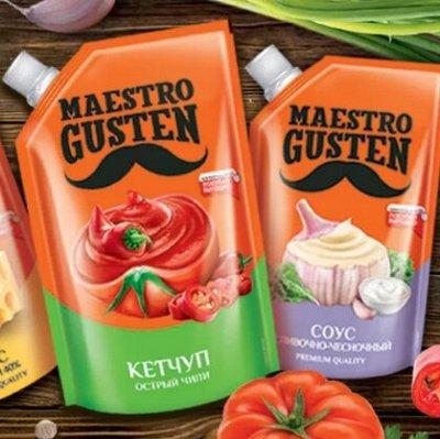 Экспресс! Тушенка по ГОСТу! Новое поступление! — «Maestro Gusten»! Соусы! Кетчуп HEINZ! Горчица — Соусы и кетчупы