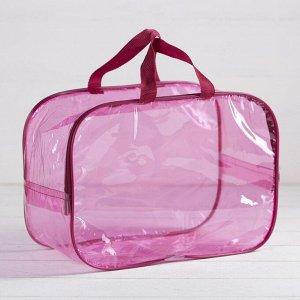 Косметичка-сумочка, отдел на молнии, 2 ручки, цвет розовый