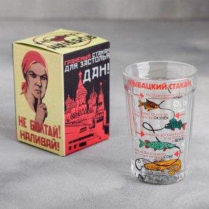 """Стакан граненый """"Рыбацкий стакан"""", 250 мл"""