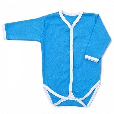™Моёша - Качественная детская одежда!  — Ясельная группа — Для новорожденных