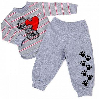 ™Моёша - Качественная детская одежда!  — Костюмы спортивные — Комбинезоны и костюмы