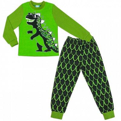 ™Моёша - Качественная детская одежда!  — Для мальчиков. Пижамы — Одежда для дома