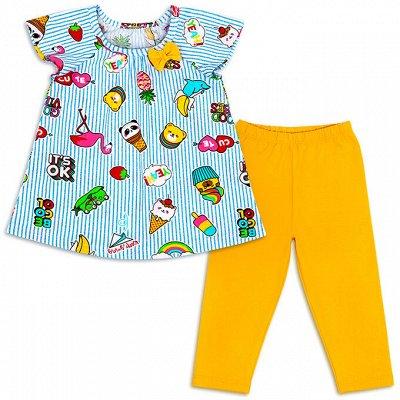 ™Моёша - Качественная детская одежда!  — Костюмы летние — Комбинезоны и костюмы