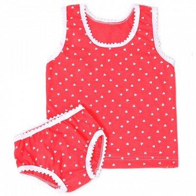 ™Моёша - Качественная детская одежда!  — Трусы, майки — Белье