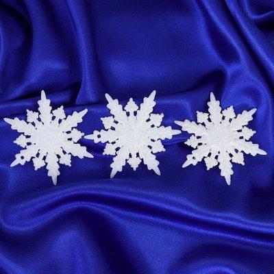"""Новогодняя ярмарка! Подарки, игрушки, гирлянды, елки, декор! — Украшения """"Снежинки"""" — Украшения для интерьера"""