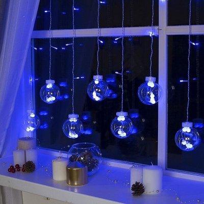 (20161)Новогодний МиллиON - 85 — Новогодний свет: для дома — Все для Нового года