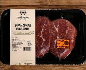 "Стейк ""Яблочко"" (Eye of Round Steak) СКИН бескост.из говядины, заморож. ар.67741"