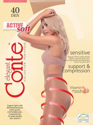 Active Soft 40 Тонкие поддерживающие колготки  с витамином Е