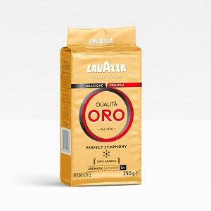 Кофе молотый LavAzza Oro 250 гр молотый