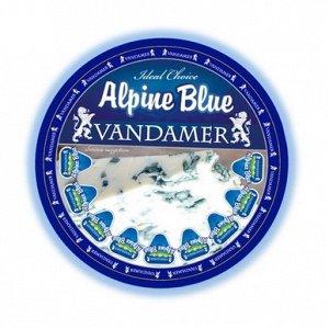 Сыр Альпин Блю Вандамер фас. с голубой плесенью 50%