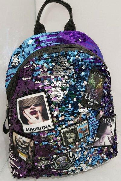♥♥♥S*u*m*k*off.-67. Только современные модели .  — Женские рюкзаки . Часть 2  — Рюкзаки и портфели