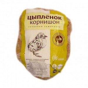 Цыпленок корнишон желтый, замороженный, 500г