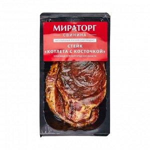 Свинина, стейк Котлета с косточкой, замороженный, Df, Мираторг, 400г