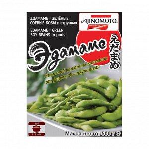 Бобы зелёные соевые Edamame (Эдамаме),свежезамороженные, 500г