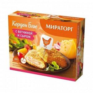 Кордон блю с ветчиной и сыром, замороженное, Мираторг, 405г