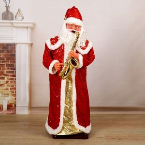 """Дед Мороз """"Саксофонист в длинной шубе"""" двигается музыка, 120 см"""