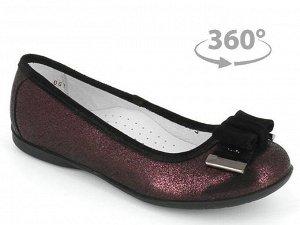 Туфли на 35 размер