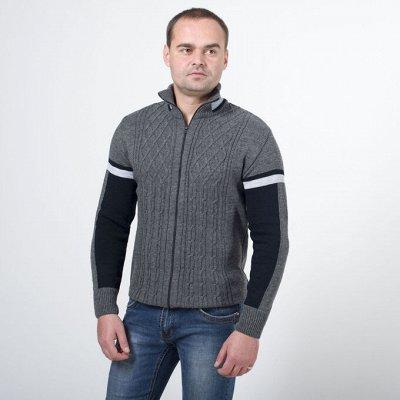 VANDA вязаный трикотаж для всей семьи — мужской вязаный трикотаж — Свитеры, пуловеры