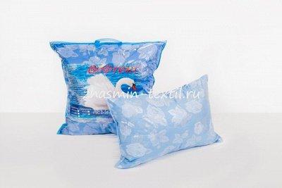 Одеяла и подушки по низким ценам+всем в подарок полотенце-11 — Подушки Лебяжий пух